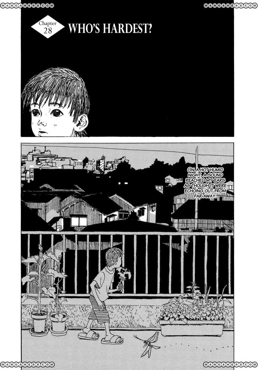 Hanashippanashi 28 Page 1
