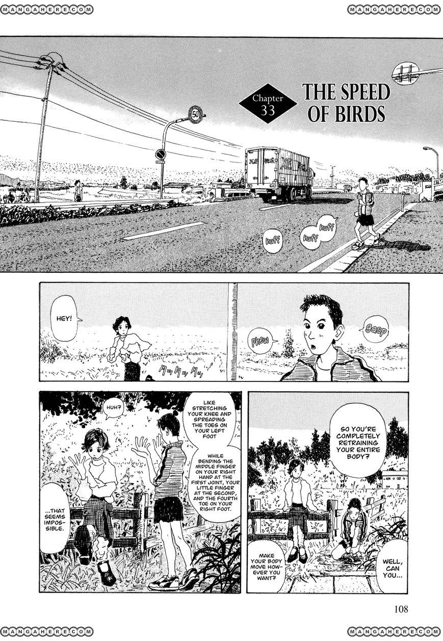 Hanashippanashi 33 Page 1
