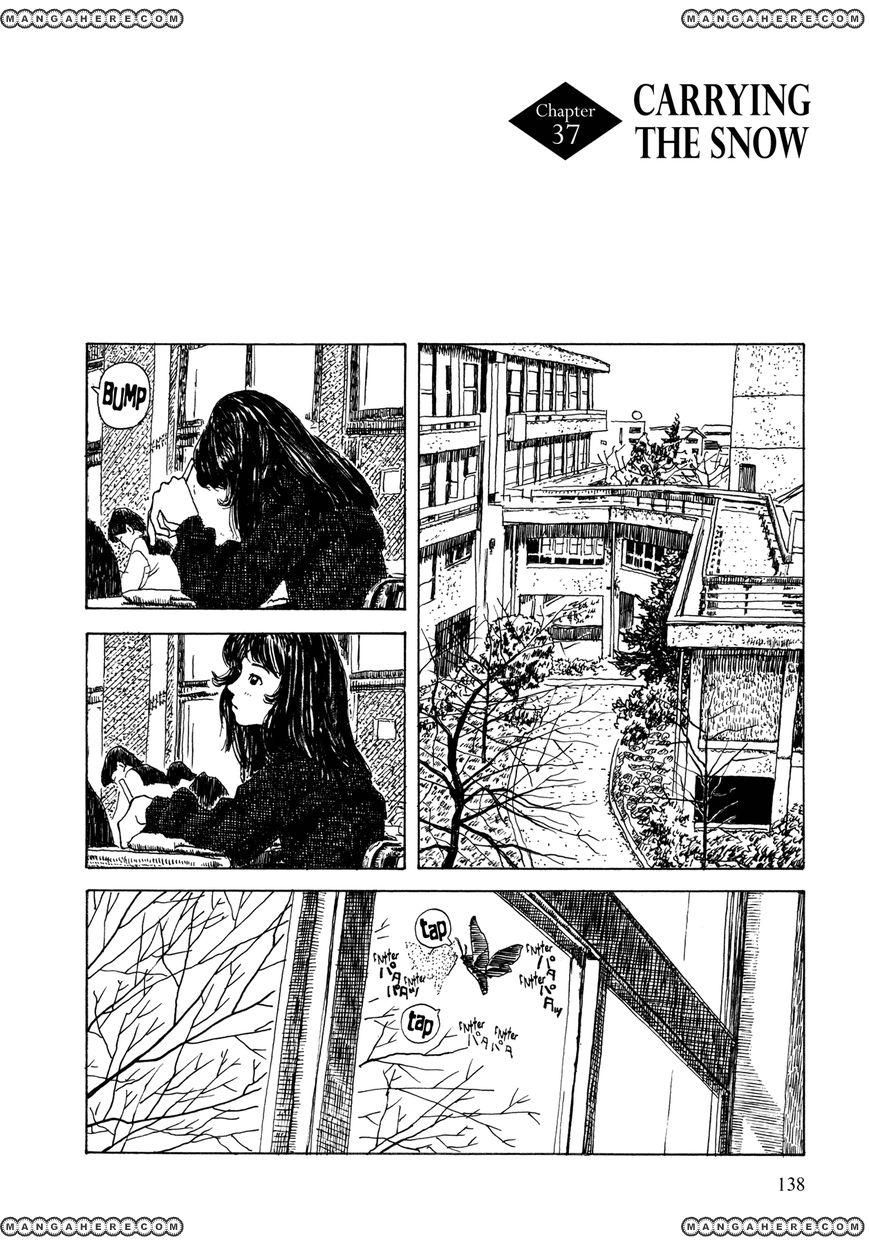 Hanashippanashi 37 Page 1