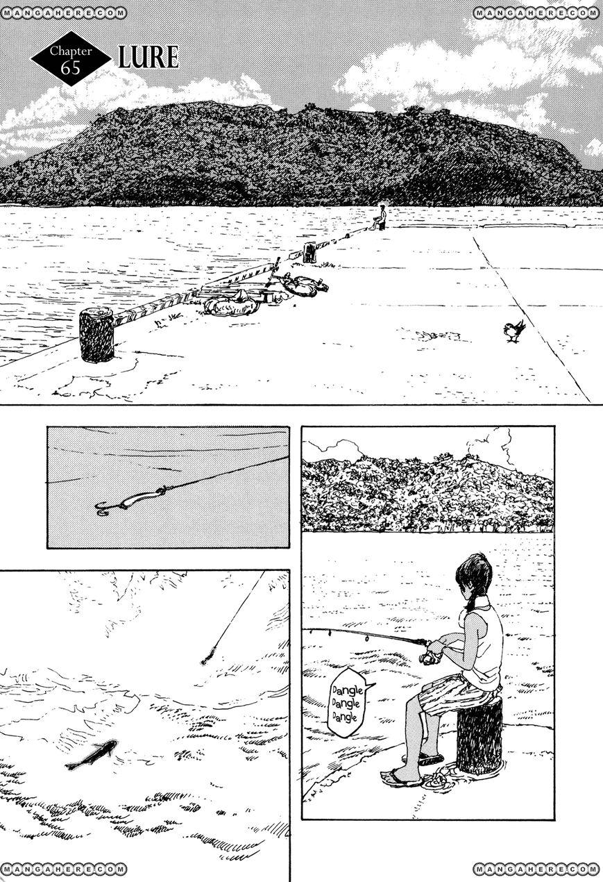 Hanashippanashi 45 Page 1