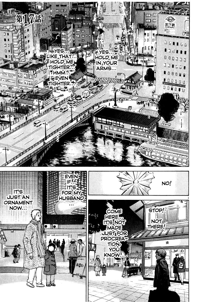 Kiichi!! 17 Page 2