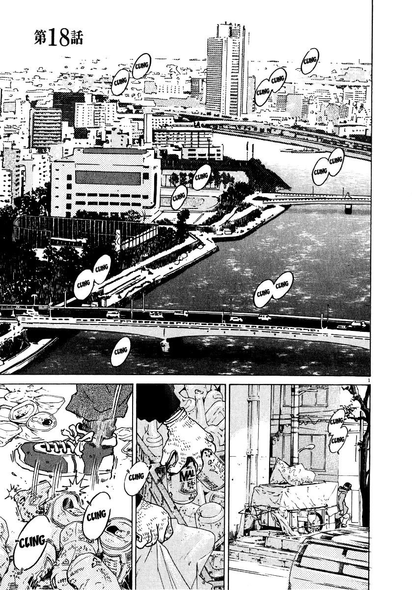 Kiichi!! 18 Page 2