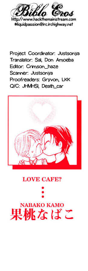 Love Cafe? 1 Page 1