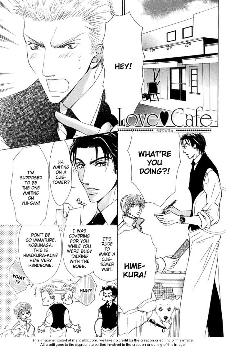 Love Cafe? 3 Page 2