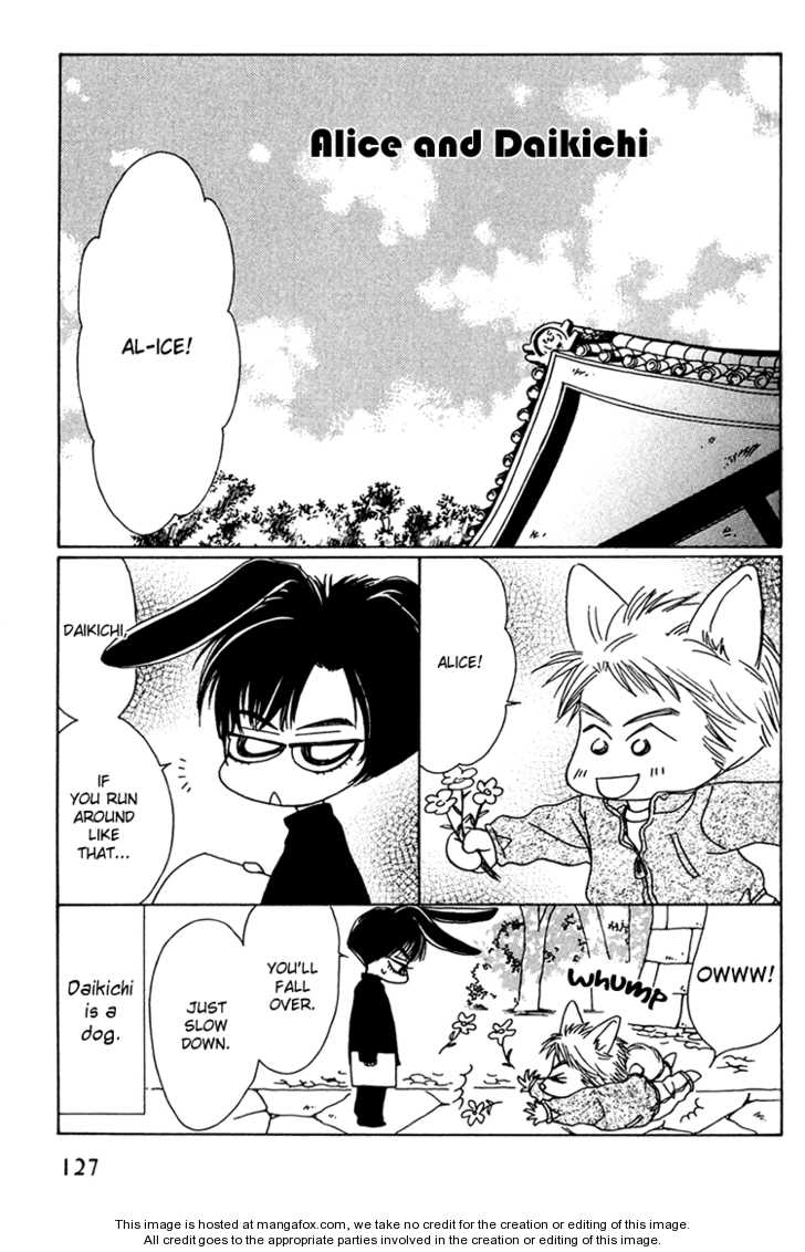 Love Cafe? 5 Page 2