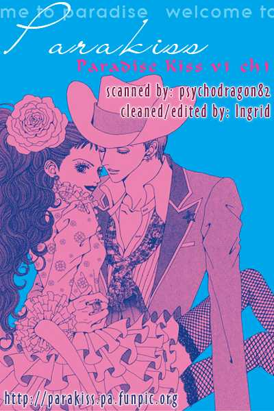 Paradise Kiss 3 Page 1