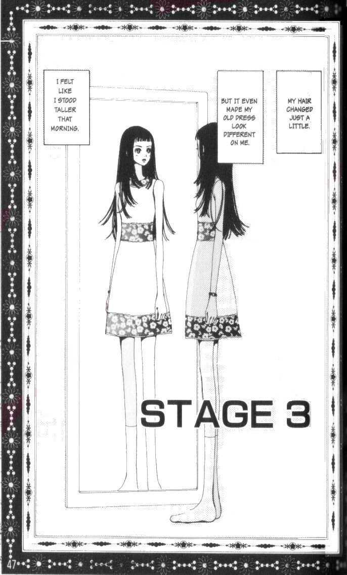 Paradise Kiss 3 Page 2