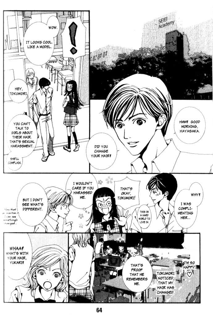 Paradise Kiss 4 Page 3