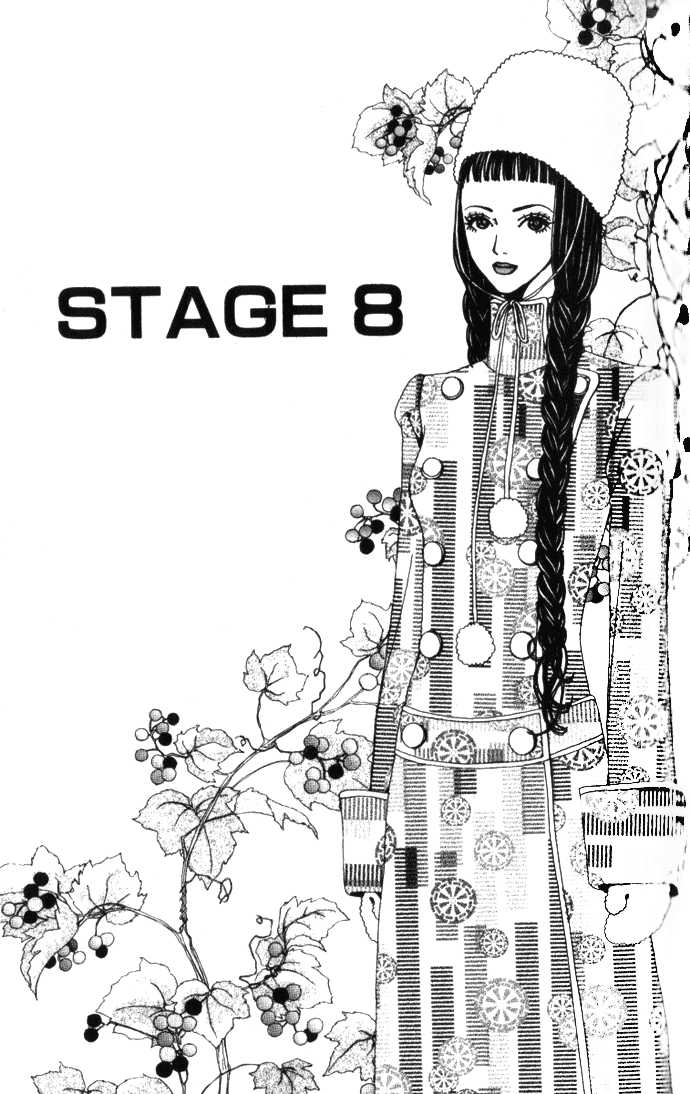 Paradise Kiss 8 Page 2