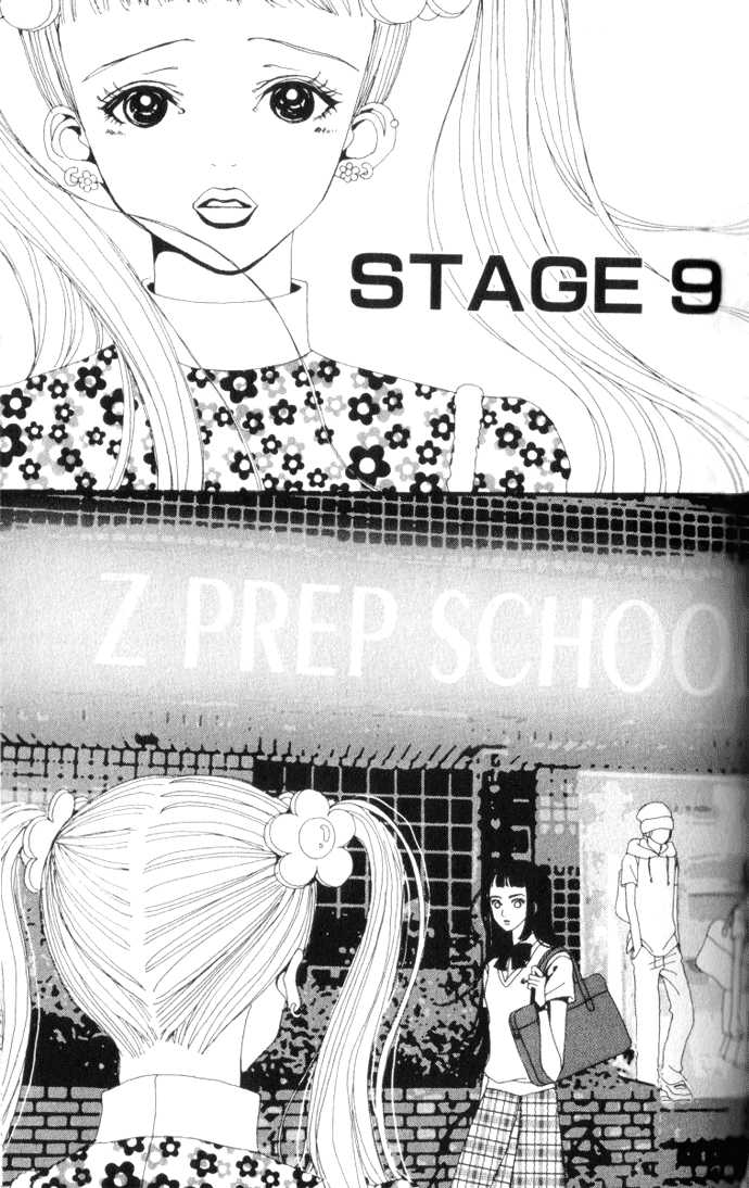 Paradise Kiss 9 Page 2