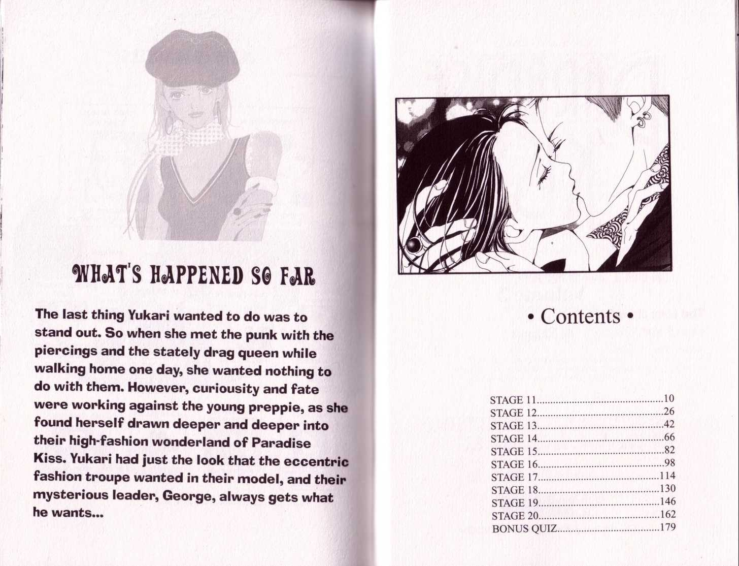 Paradise Kiss 11 Page 2