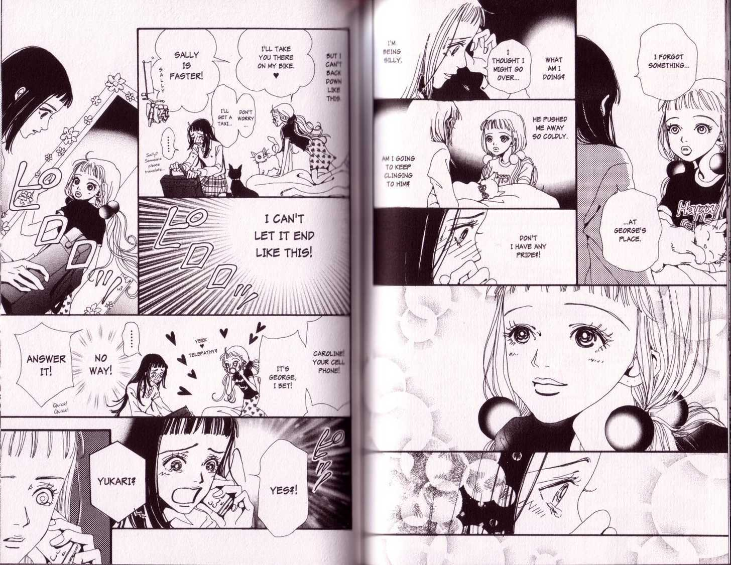 Paradise Kiss 12 Page 2