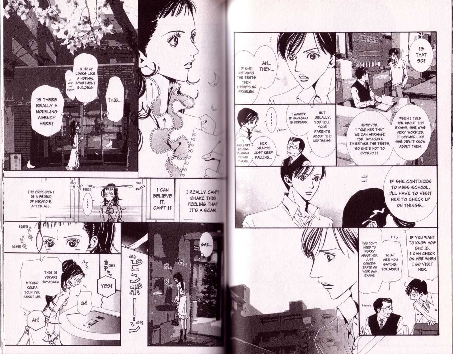 Paradise Kiss 14 Page 3