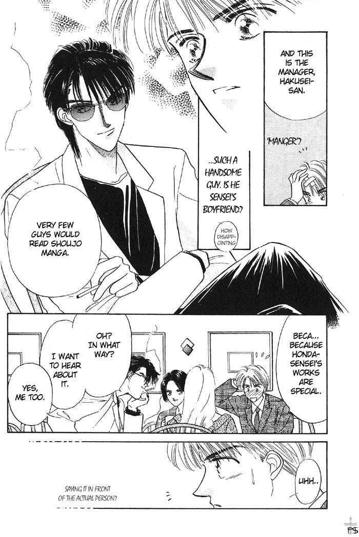 Soshite Boku wa Tohou ni Kureru 1 Page 2