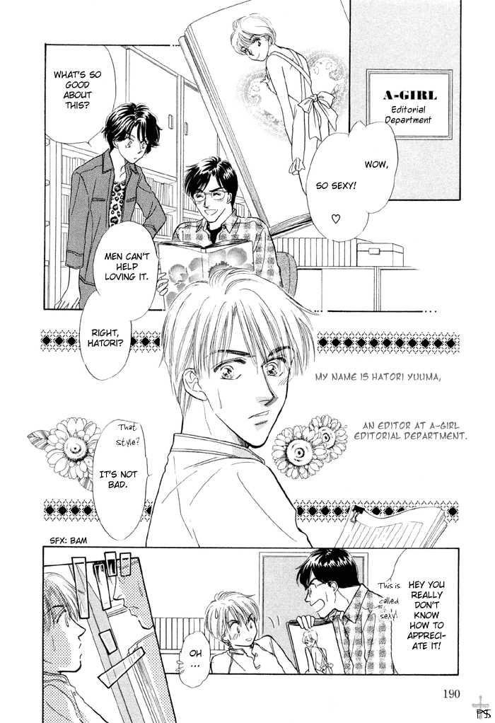 Soshite Boku wa Tohou ni Kureru 5 Page 2