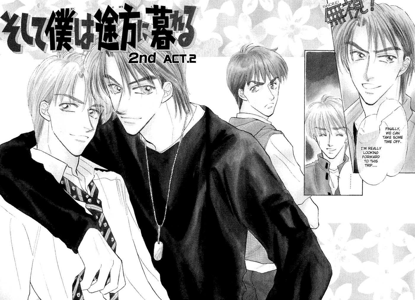 Soshite Boku wa Tohou ni Kureru 2 Page 2