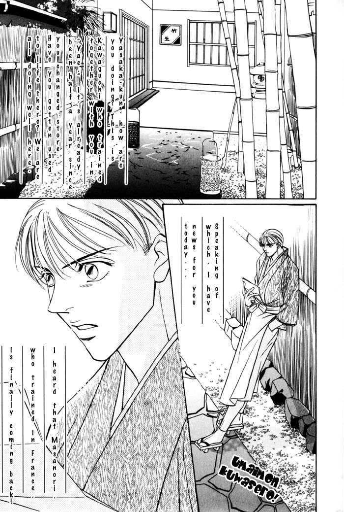 Umaimon Kuwasero! 4 Page 1