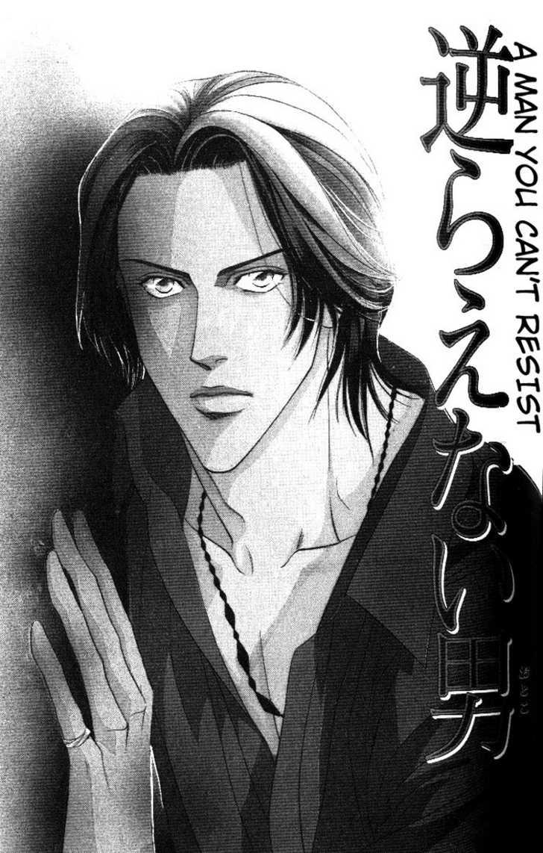 Umaimon Kuwasero! 4.5 Page 1