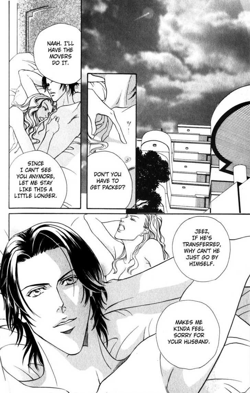 Umaimon Kuwasero! 4.5 Page 2
