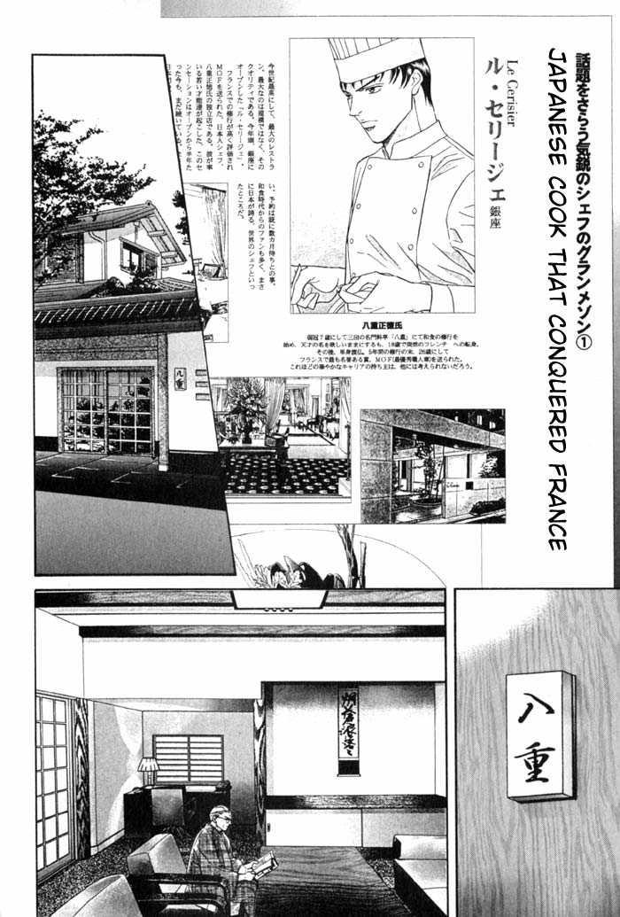 Umaimon Kuwasero! 6 Page 1