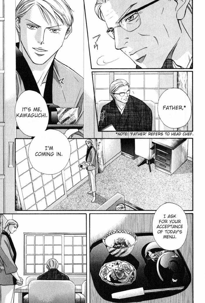 Umaimon Kuwasero! 6 Page 2