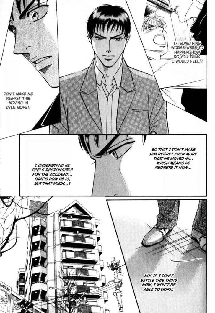 Umaimon Kuwasero! 9 Page 3