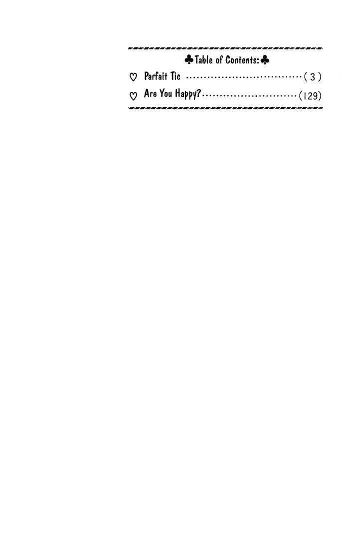 Parfait Tic 6 Page 2