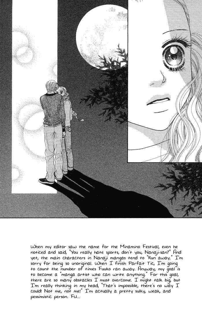 Parfait Tic 3 Page 2