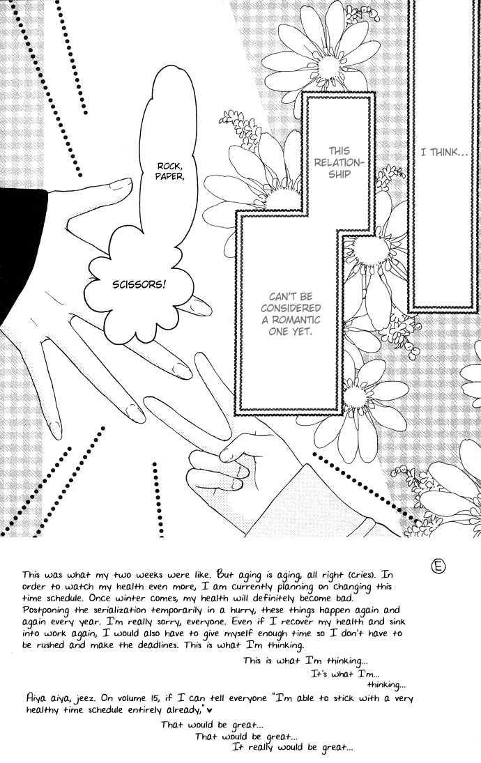 Parfait Tic 5 Page 3