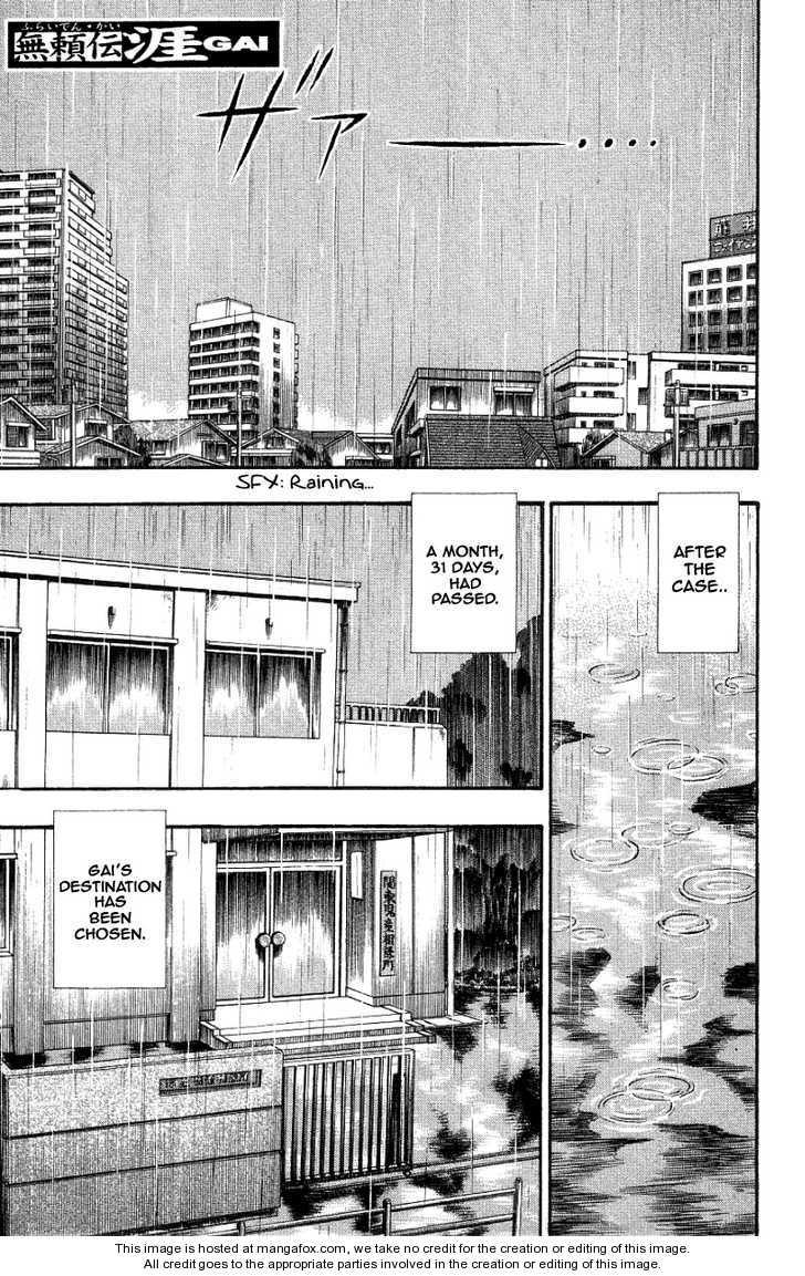Buraiden Gai 6 Page 1