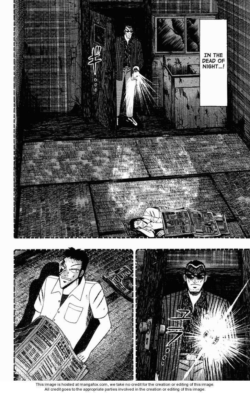 Buraiden Gai 12 Page 2