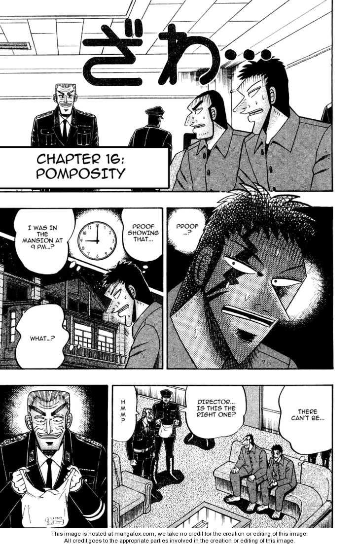 Buraiden Gai 16 Page 1