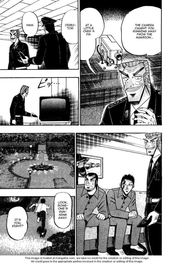 Buraiden Gai 16 Page 3