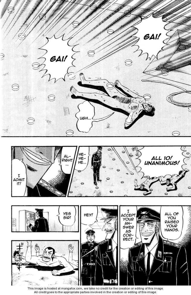 Buraiden Gai 23 Page 2