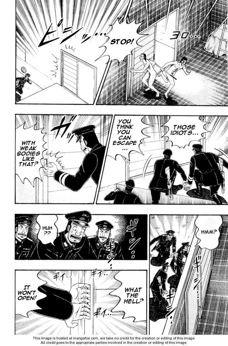 Buraiden Gai 24 Page 2