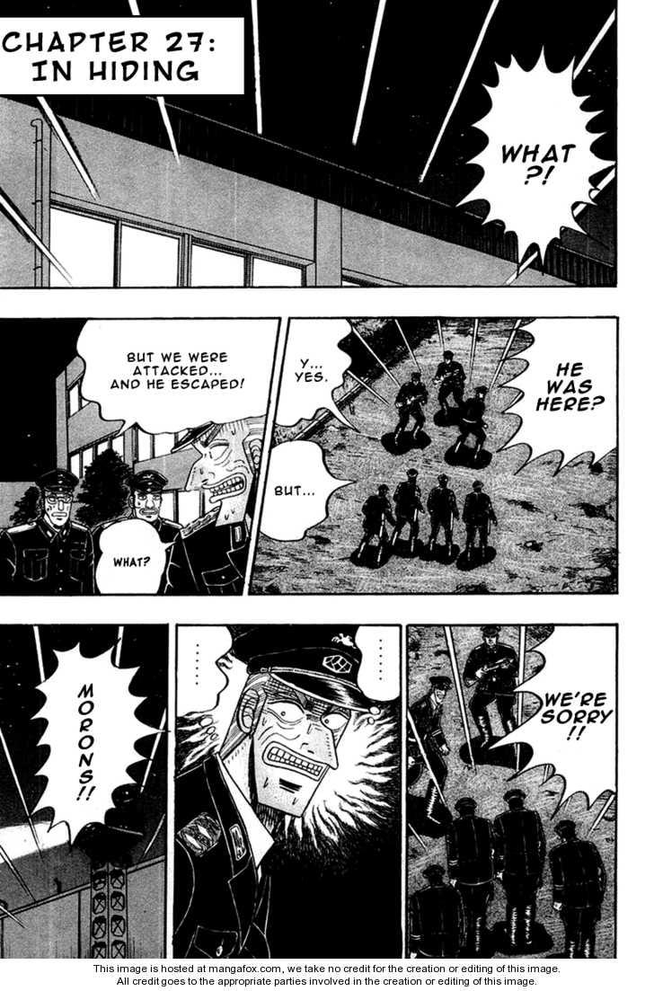 Buraiden Gai 27 Page 1