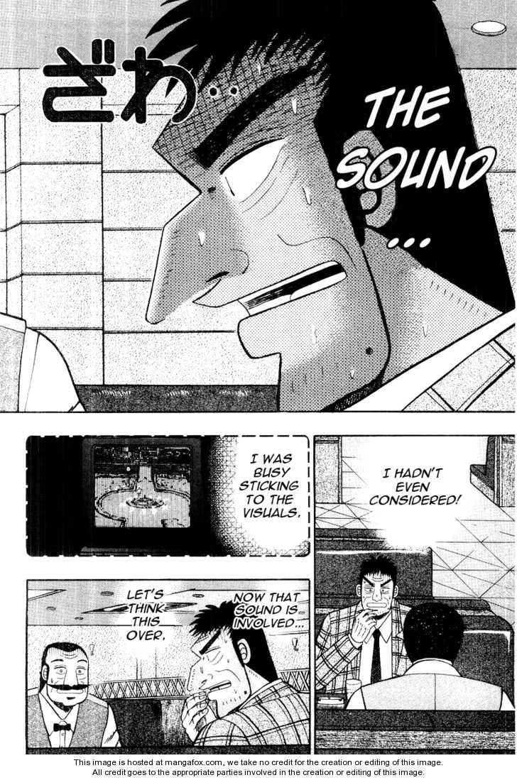 Buraiden Gai 29 Page 2