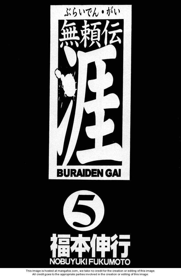 Buraiden Gai 31 Page 3