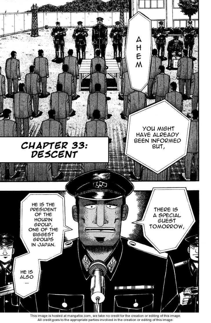Buraiden Gai 33 Page 1