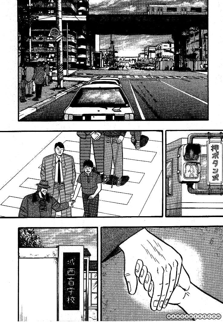 Gin to Kin 15 Page 2