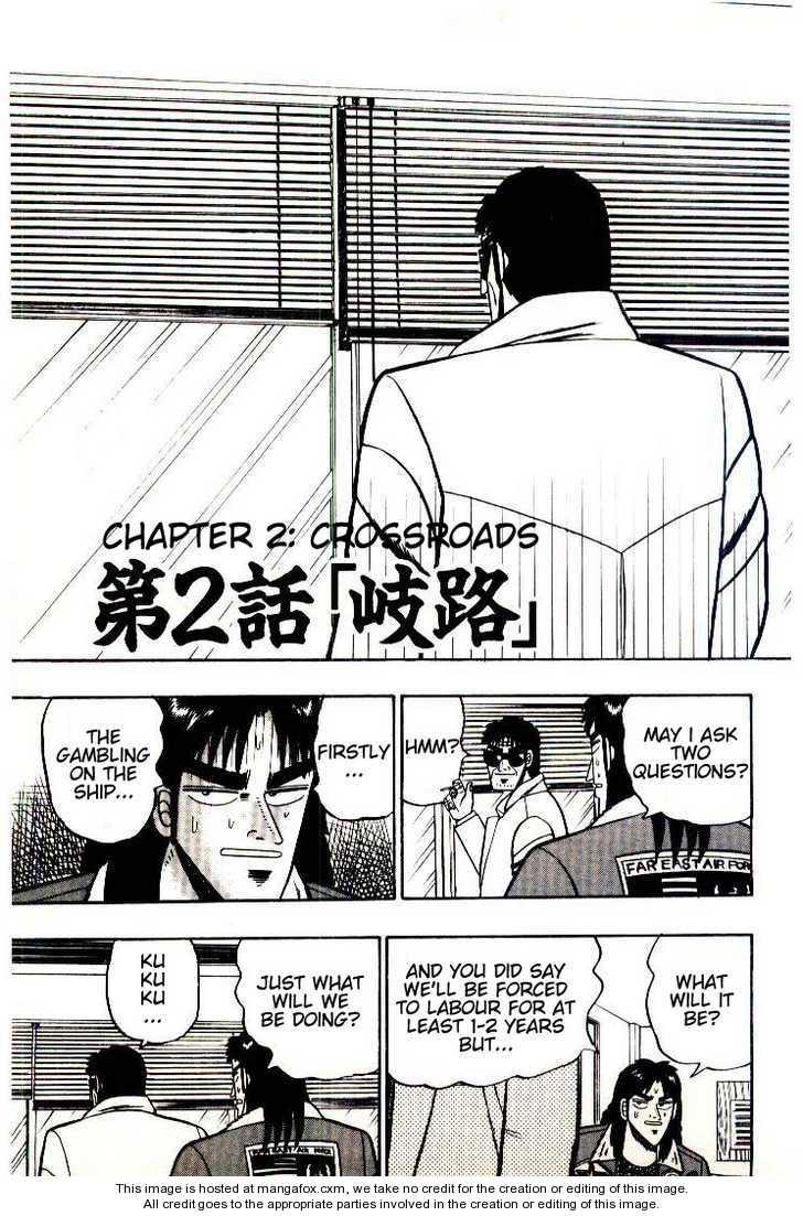 Kaiji 2 Page 3