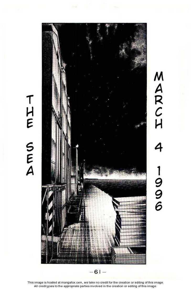 Kaiji 3 Page 1