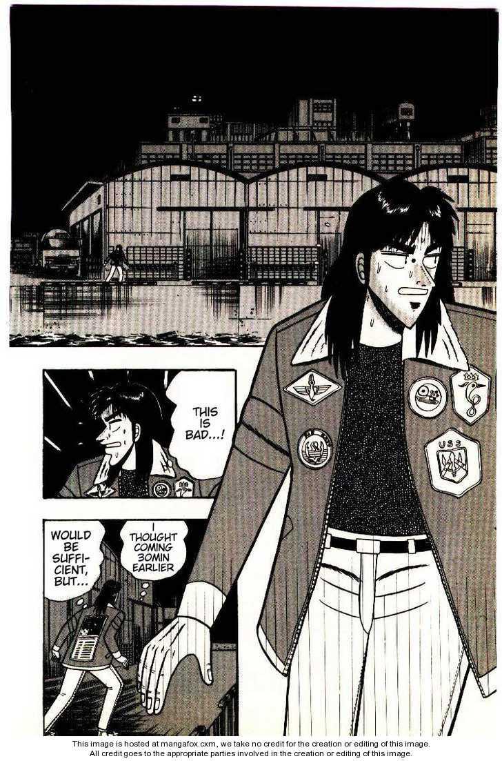 Kaiji 3 Page 2