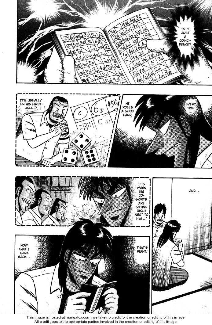 Kaiji 21 Page 2