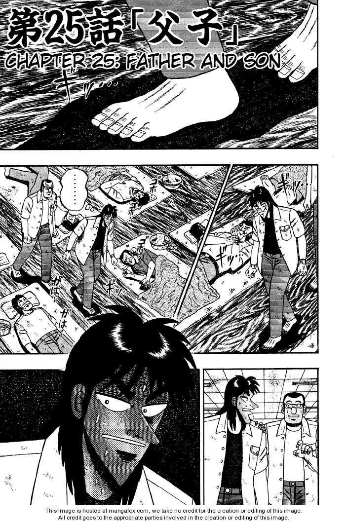 Kaiji 25 Page 1