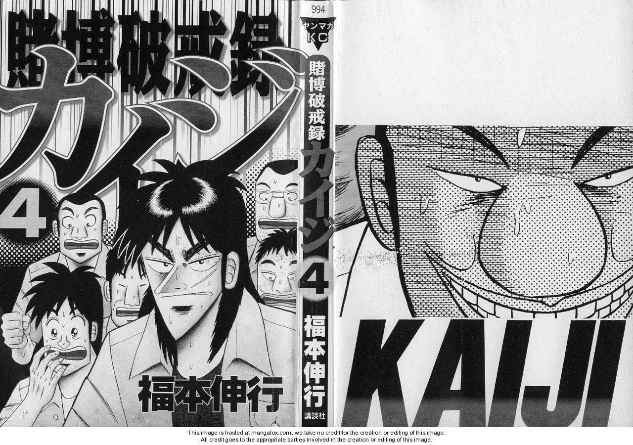 Kaiji 35 Page 2