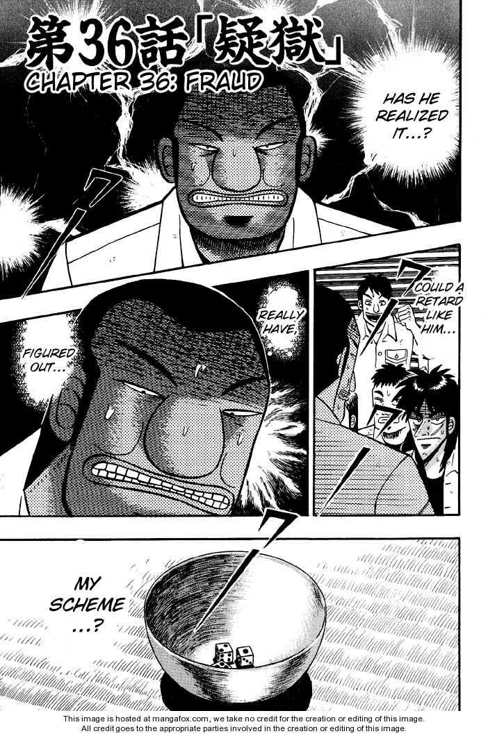 Kaiji 36 Page 1
