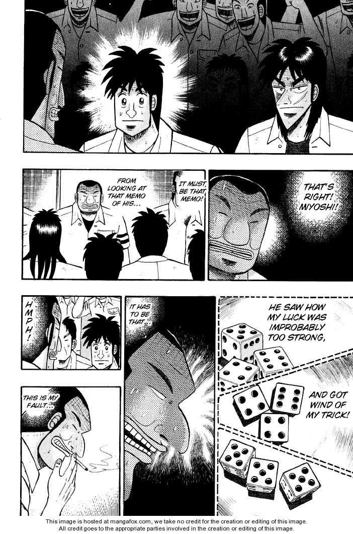 Kaiji 36 Page 3