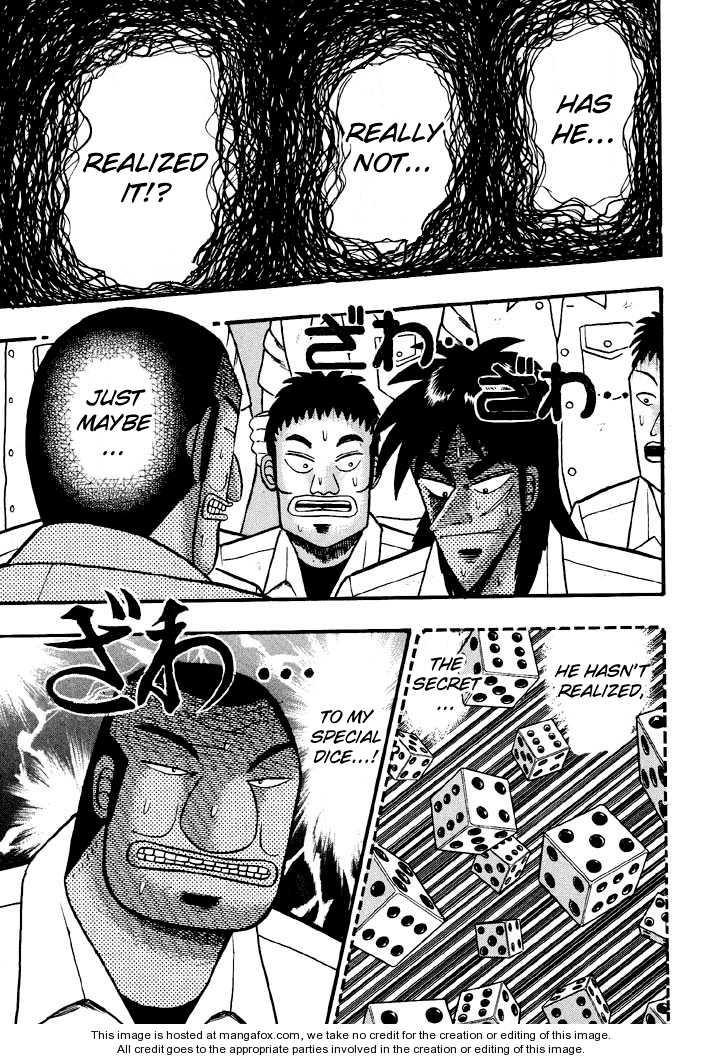 Kaiji 37 Page 1