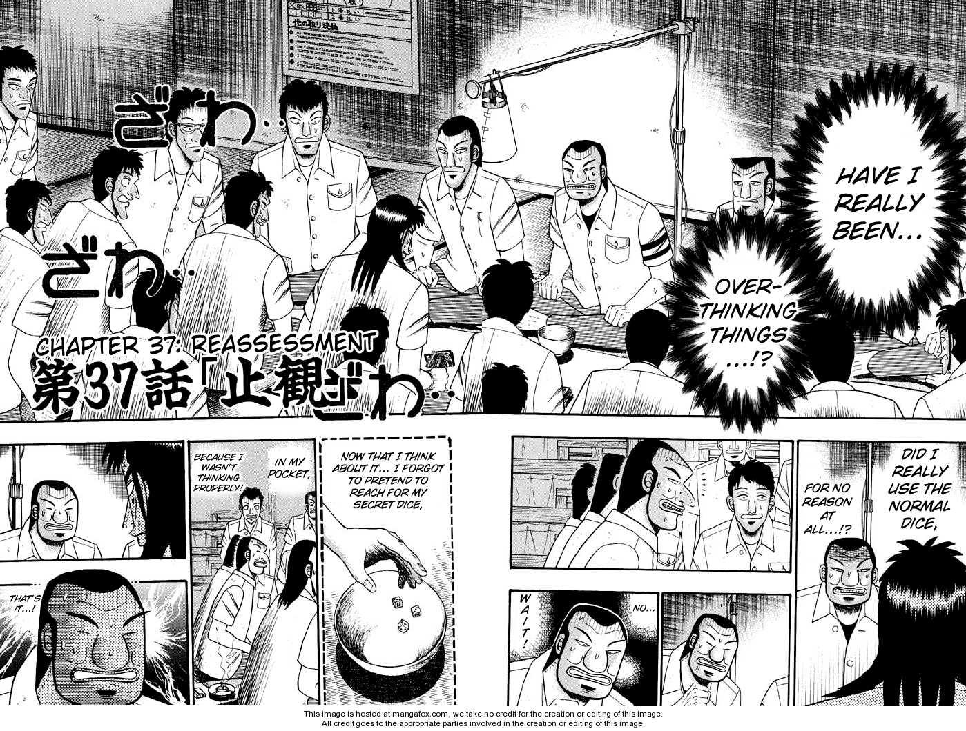 Kaiji 37 Page 2